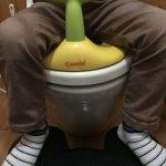 最近、トイレで補助便座を嫌がるようになりました