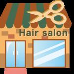わが家の子供の散髪方法を紹介します