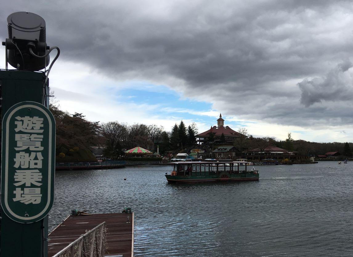 りんどう湖の遊覧船